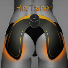 Hip Trainer EMS Wireless Muscle Stimulator Massager EMS Trainer Massage Buttock USB Charge Buttock Tighter Massager Heathy Care facial massage reduced fat thin body beautiful buttock hand wheel thin buttock massage tools hip massager