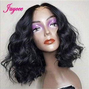 Image 3 - Jaycee ブラジル髪織りバンドル本体波 4 束人毛エクステンション tissage cheveux humain の remy