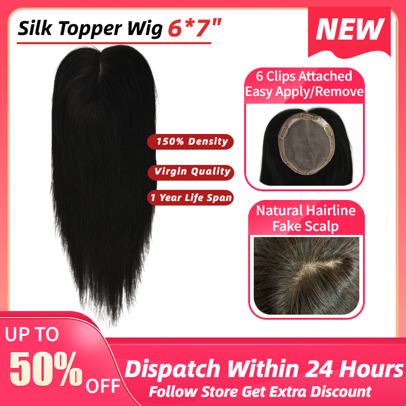 """Neitsi 14"""" 15*17cm 6*7"""" Silk Base Virgin Cuticle Woman Remy Hair Topper Wig With 6 Clips In Natural Human Hair Pieces Toupee"""