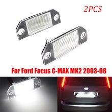 2X 24LED Geen Fout Kenteken Plaat Verlichting Voor Ford Focus C MAX MK2 2003 2008