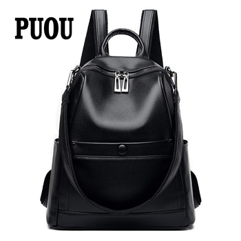 Luxury designer ladies PU leather backpack 2020 new large capacity and high function travel bag young girl school bag black main