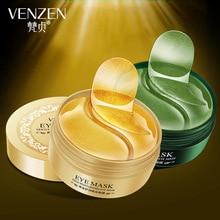60pcs Seaweed Eye Mask Gold Nourishing Moisturizing Hydration Patches Dark Dircles Remove Wrinkle Skin Care