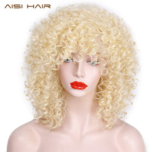 AISI HAIR Afro Kinky Curly Wig Synthetic Short Blonde Hair Wigs With Bangs Heat Resistant Natural Wigs For Black Women