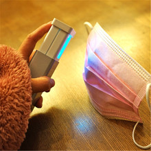 Mask UVC Ultraviolet Sterilizer Stick USB Portable Mini Sterilization Disinfection Lamp Phone Door handle Bottle Sterilizer