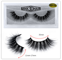 YuBeauty Eyelash 3D Natural Long Criss-Cross SD-Series