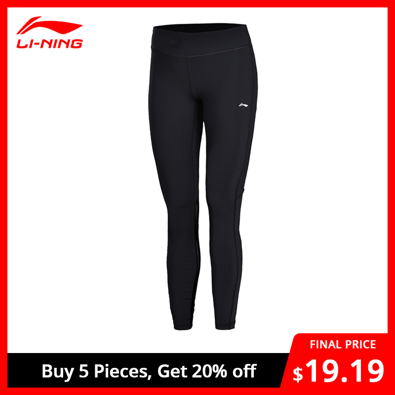 Li-Ning Women Professional Jogger Running Layer Pants Tight Fit Quick Dry Breathable LiNing Sports Pants AULN012 WKY158