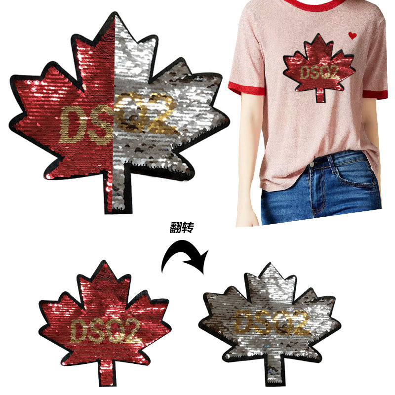 Sequins Patch Maple Leaf Pattern For DIY Clothes Patches For Sew-on/Iron On Embroidered Applique Used In T-shirts And Denim Jack