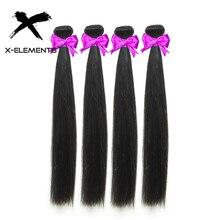 """ตรงบราซิลผมสาน 100% Human Hair 4 รวมกลุ่มไม่มี remy Hair Extension 8 26"""" ธรรมชาติสี Fast Shipping"""