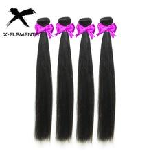 """ישר ברזילאי שיער Weave חבילות 100% שיער טבעי חבילות 4 חבילות ללא רמי הארכת שיער 8 26 """"טבעי צבע מהיר חינם"""