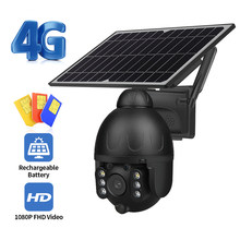 INQMEGA-cámara de seguridad exterior PTZ CCTV, 4G, SIM o WiFI, 1080P, Panel Solar, cámara de Monitor de seguridad inteligente