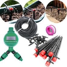 Fast Shipping 20/25/30m Automatic Watering Micro Drip Irrigation Garden Self Watering Kits Adjustable Dripper Spray Cooling