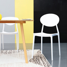 купить Modern Home Back Plastic Chair Chinese Craft PP Plastic Restaurant Applicable Dining Chair Leisure Bedroom Study Office Chair дешево