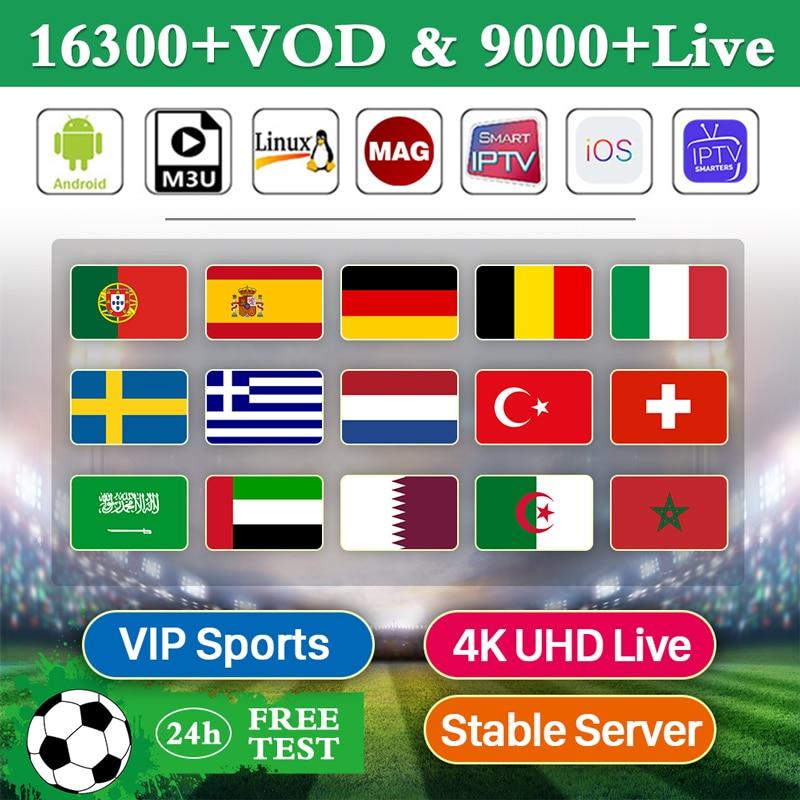 IPTV 4K Subscription Smart IPTV World Europe Nordic Turkey Arabic IPTV M3u Netherlands Spain Germany EX-YU Portugal IP TV Code