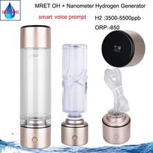 مولد مياه ذكي محمول نانو مولد غني بالهيدروجين H2 ORP جهاز تنفس قلوي كهربائيا بالرنين الجزيئي MRETOH