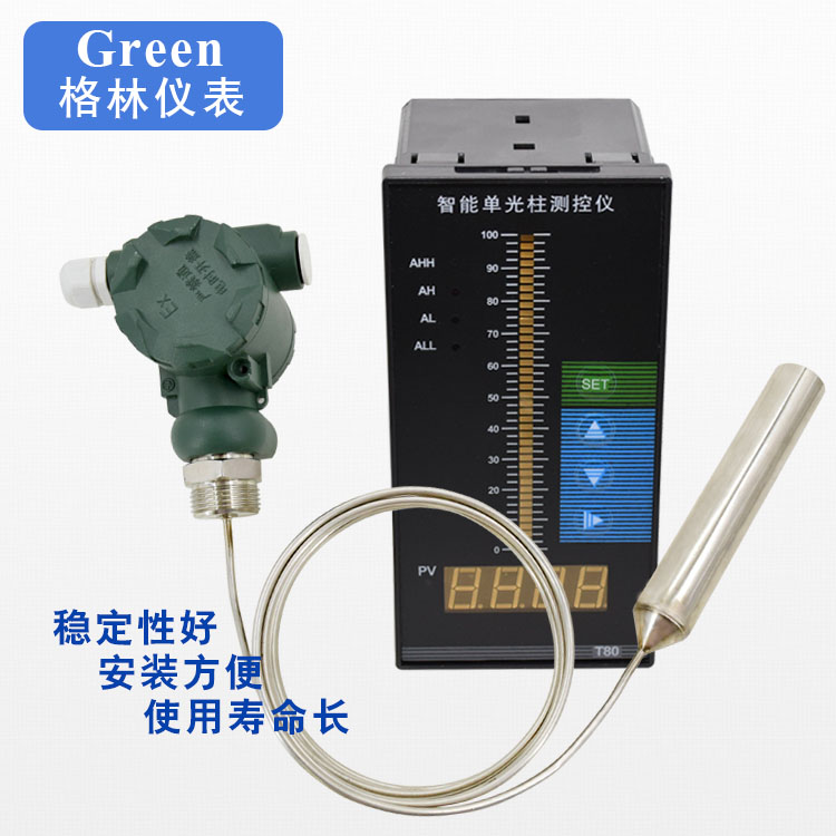 Hot Water Tank Water Level Display Gas Station Oil Tank Diesel Gasoline Oil Level Liquid Level Sensor Transmitter