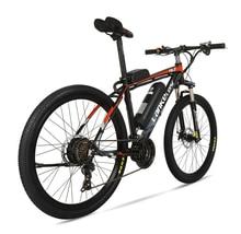 Powerful Electric Bike 36V Two Wheels Bicycle Suspension Fork MTB Mountain Ebike