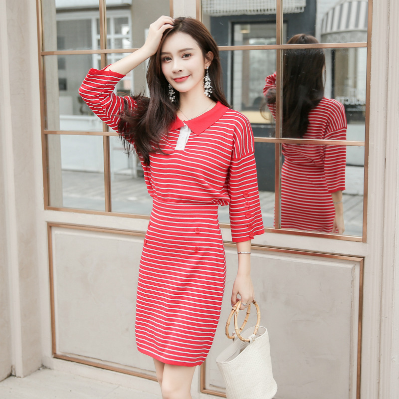 CHIC Graceful Tops + Skirt Knitted Casual Korean-style WOMEN'S Suit