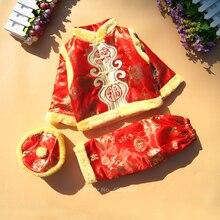 Новогодний зимний Традиционный китайский национальный костюм для детей, винтажный костюм для новорожденных мальчиков и девочек, подарок на день рождения