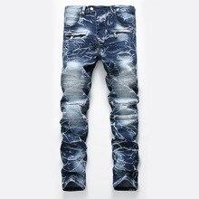 цена на Moto Jeans 2019 Men Skinny Jeans Men Runway Slim Racer Biker Stretch Hiphop Jeans For Men Denim Pants Trousers Robin Jeans Homme
