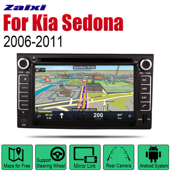 Android 2 Din Auto DVD For Kia Sedona Carnival VQ 2006 2007 2008 2011 Car Multimedia Player GPS Navigation System Radio Stereo image