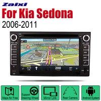 Android 2 Din Auto DVD For Kia Sedona Carnival VQ 2006 2007 2008 2011 Car Multimedia Player GPS Navigation System Radio Stereo