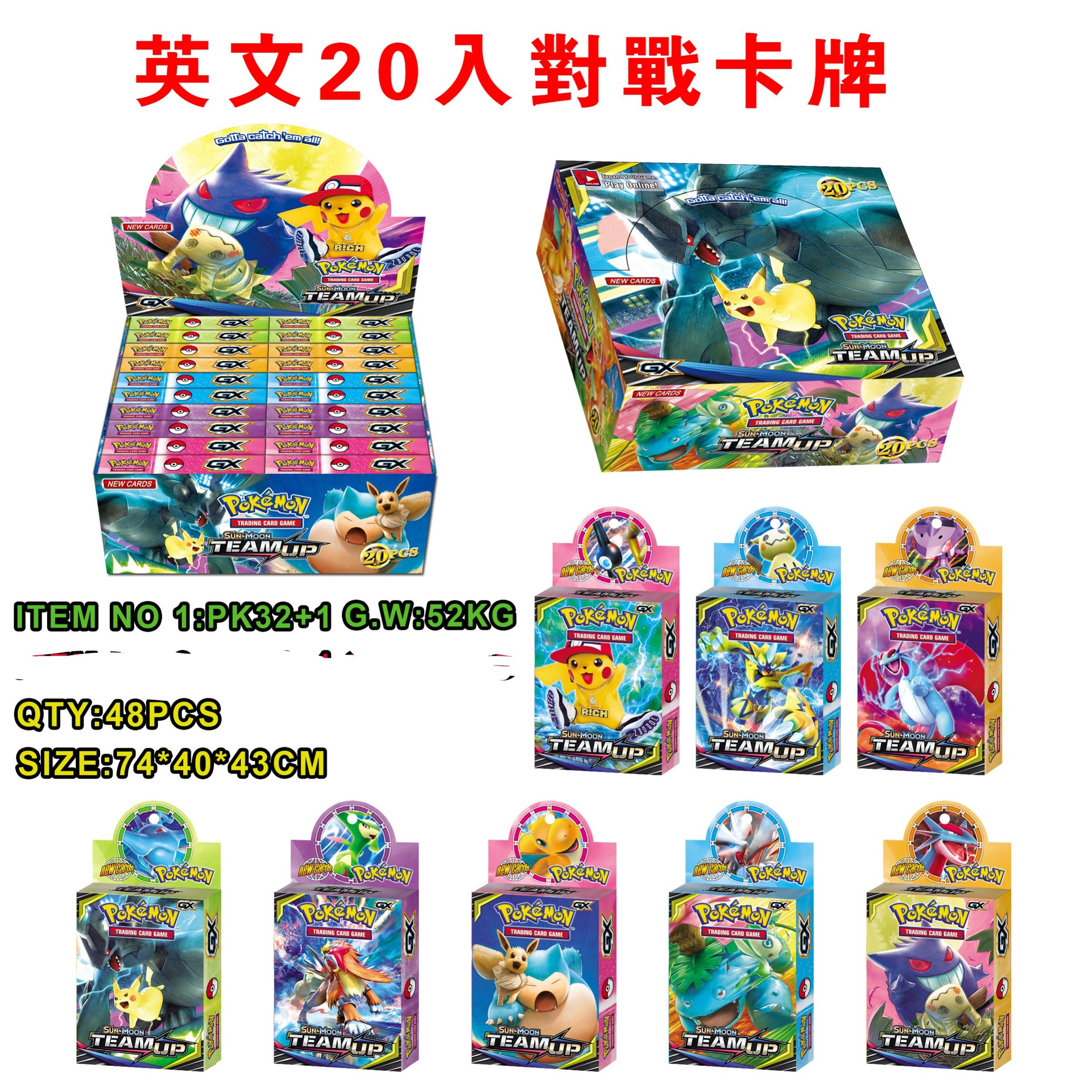 500pcs Newest TAKARA TOMY Pet Pokemon Cards Contain Flash Card Pokemon TEAM UP Cards   Kids Toys  Pokemon Cards Gx