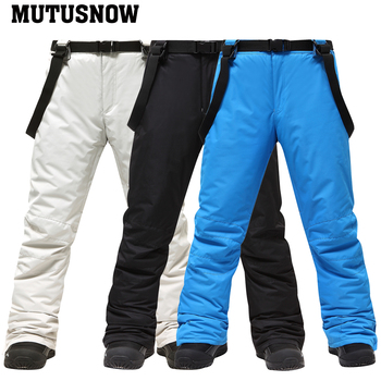 2020 Outdoor -30 Degree Men Snowboard Pants Man Ski Pants Waterproof Breathable Winter Snow Pant Men Brand Ski Skiing Trousers gsou snow brand ski pants women snowboard pants winter skiing snowboarding pants high quality female outdoor sport snow trousers