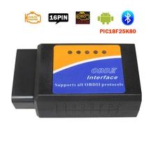 PIC18F25K80 الحقيقي رقاقة ELM327 بلوتوث V1.5 OBD2 سيارة التشخيص أداة السوبر ميني ELM 327 V 1.5 OBD 2 ماسحة لالروبوت/سيمبيان