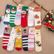 Рождественские носки из кораллового флиса Рождественский дедушка