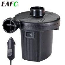 EAFC samochodowa pompa nadmuchiwana 12V samochodowa elektryczna pompa powietrza do łodzi do dmuchawy