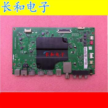 Logic circuit board motherboard Test Good 55a880c A Main Board 40-m838cg-mac2hg/mad2hg Screen Lvu550nd1l