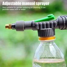 Ajustar o bocal do injetor do trole sprinkler pulverizador manual cabeça de rega de alta pressão do bocal do pulverizador do jardim atomização polvilhe