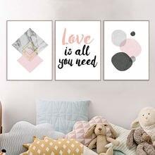 Абстрактное искусство розовая любовь геометрический мрамор простой