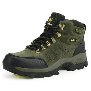 Image 2 - 뜨거운 판매 클래식 프로 마운틴 발목 하이킹 부츠 남자 & 여자, 커플 야외 스포츠 트레킹 신발, 산책 훈련 신발