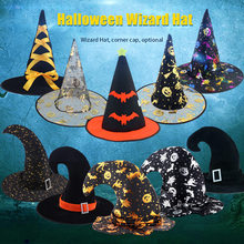 Wizard Hat Halloween Adult Children Party Performance Props Pumpkin Ghost Skull Gold Silver Witch Decoration Costume XHC(China)
