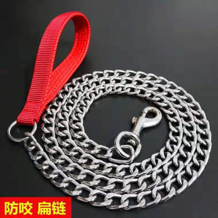 Iron Chain Dog Chain Foam Handle Anti-Wear Design Dog Iron Chain Small Large Dog Pet Traction Rope