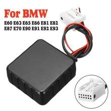 Модернизированный 12V автомобильный bluetooth 5,0 модуль подключения к разъему AUX адаптер аудио радио для BMW E60 E63 E65 E66 E81 E82 E87 E70 E90 E91 E92 E93