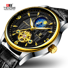Tevise Men Top Watch Tourbillon Skeleton Automatic Mechanical Watches Business Sports Male Waterproof Watch Relogio Masculino new pagani design top brand luxury men mechanical watches sports skeleton automatic self wind waterproof watch relogio masculino