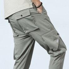MRMT, Брендовые мужские брюки, девять, повседневная одежда, длинные штаны, хлопок, тонкие, маленькие ноги, брюки для мужчин, прямые, повседневные брюки