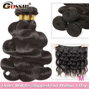 Brazilian Body Wave Hair Weave Bundles Natural Color Gossip 100% Human Hair weaving 3/4 Pieces 8-28 Inch Non-Remy Hair Extension