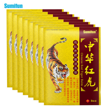 Sumifun 8/16/32/48Pcs Chinese Red Tiger Balm Plaster Pain Relief Patch Heat Back Medical Antistress Orthopedic