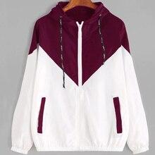 Women Hooded Basic Jackets Autumn Hooded Jacket