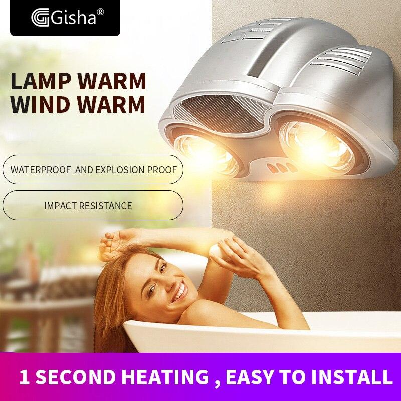 Gisha Bathroom Heater Electric Fan Heater Lamp Heater Wall Mounted Hot Air Heating Light Heating Winter Bath Heater