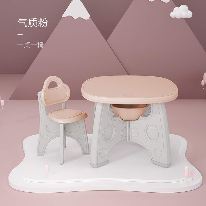 Tables, Chairs, Games, Tables, Building Blocks, Multi-functional Small Tables, Baby Learning Tables,silicone Anti-skid Tables