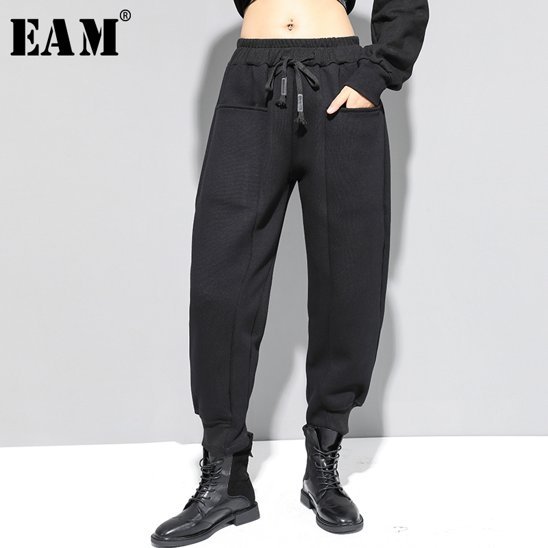 [EAM] High Elastic Waist Black Drawstring Long Harem Trousers New Loose Fit Pants Women Fashion Tide Spring Autumn 2020 1N789
