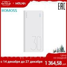 Внешний аккумулятор Romoss Sense 8+ 30000 мАч переносной повербанк мобильный аккумулятор портативная батарея