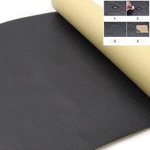 135x50cm plutônio auto-adesivo lichia remendo de couro sintético artificial tamanho grande plutônio sofá buraco reparação etiqueta do carro decoração
