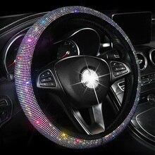 יוקרה קריסטל צבעוני ריינסטון רכב מכסה נשים Diamante רכב מכוסה היגוי גלגל מקרה אביזרי פנים