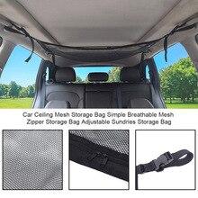 Car Ceiling Storage Net Pocket Universal Car Interior Accessories Net Organizer with Zipper Sundries Storage Bag