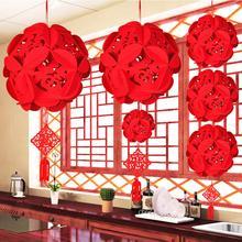 Орнаменты на удачу, счастливый год, нетканый материал, 3D, 23 см, фонарь на удачу, китайский красный фонарь, китайский традиционный фонарь